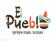 מסעדת אל פואבלו - El Pueblo